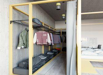 120平米一室两厅其他风格衣帽间欣赏图