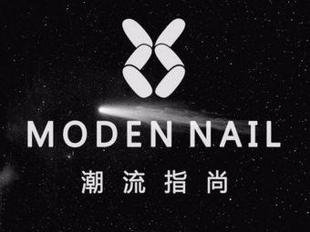 潮流指尚MODEN NAIL(万达店)
