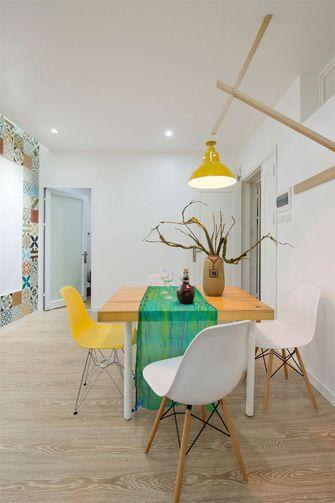 90平米三室两厅北欧风格餐厅图片