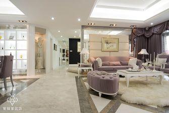 120平米三室两厅欧式风格客厅效果图