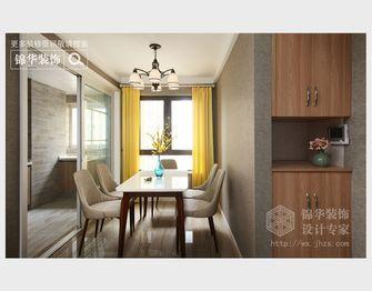 80平米三室两厅现代简约风格餐厅飘窗图片大全