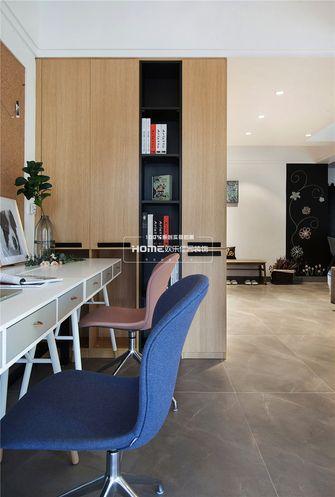 140平米四室两厅北欧风格书房装修效果图