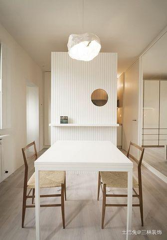 70平米一居室北欧风格餐厅图