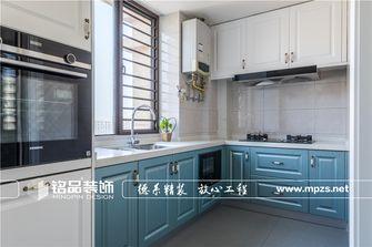 140平米四室两厅美式风格厨房装修案例