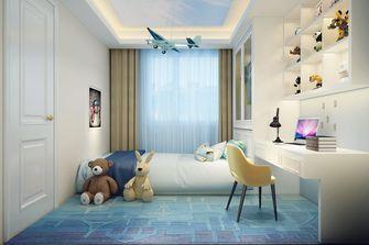140平米四室两厅中式风格儿童房装修图片大全