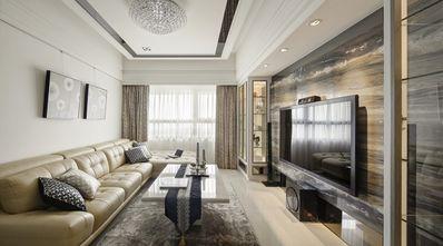 80平米公寓新古典风格客厅装修效果图