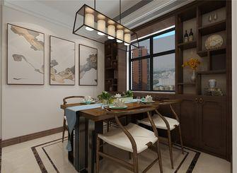 110平米三室两厅新古典风格餐厅设计图
