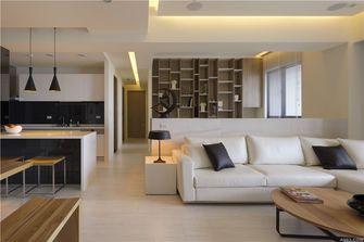 100平米三室两厅现代简约风格客厅图