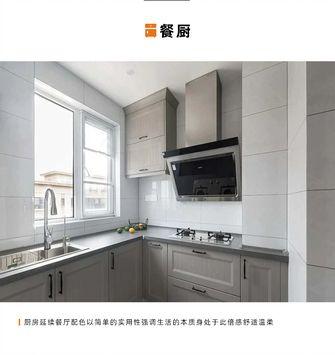 130平米四室两厅美式风格厨房图片大全