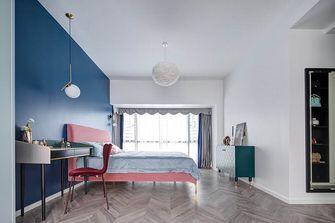 140平米四法式风格阳光房装修图片大全