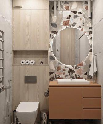 70平米一居室现代简约风格卫生间装修效果图