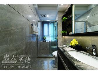 140平米三室两厅其他风格卫生间图片