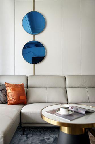 120平米现代简约风格客厅装修图片大全