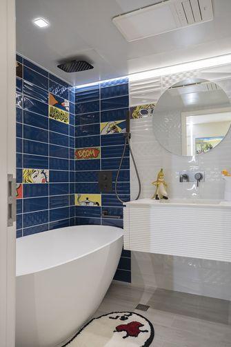 60平米一居室混搭风格卫生间图