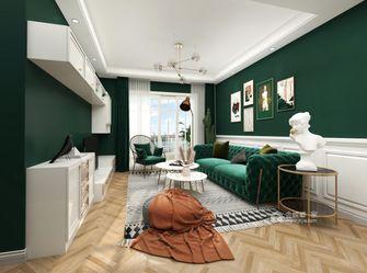 90平米三法式风格客厅效果图