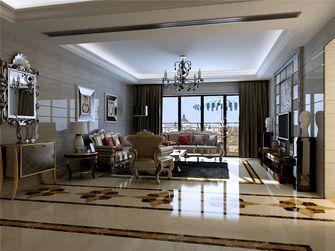 140平米四新古典风格客厅效果图