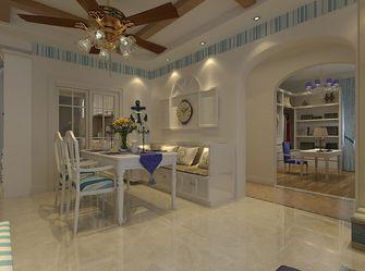 120平米三室一厅地中海风格客厅装修效果图