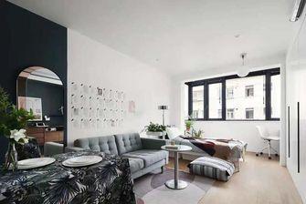 30平米以下超小户型北欧风格餐厅设计图