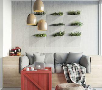 70平米公寓东南亚风格客厅效果图
