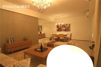 90平米三室两厅其他风格餐厅图片