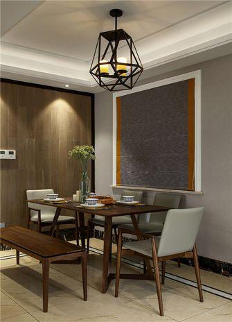 100平米三室五厅现代简约风格餐厅装修案例
