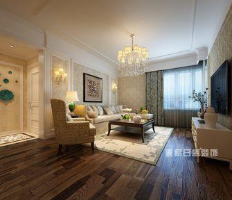 130平米欧式风格客厅图
