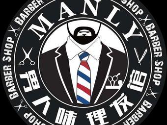 男人味男士理发馆barbershop(万达总店)