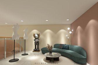 130平米复式法式风格客厅图片