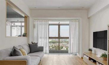 140平米复式日式风格客厅图片