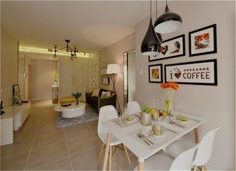 60平米一居室地中海风格餐厅图