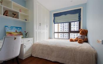 140平米三室两厅美式风格儿童房效果图