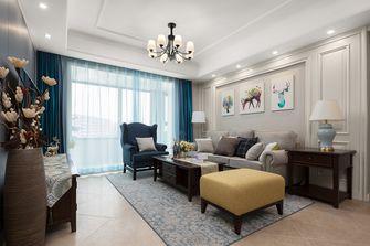 110平米三室两厅美式风格客厅图片大全