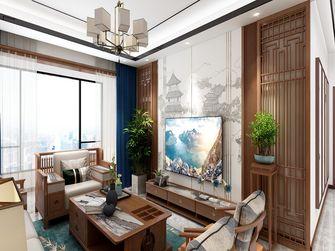 130平米公寓中式风格客厅装修效果图
