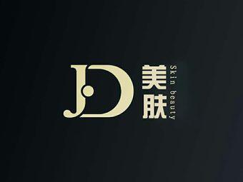 J·D美肤管理中心