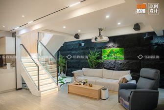 30平米小户型现代简约风格影音室装修案例