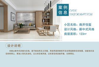 10-15万120平米三室一厅中式风格客厅装修图片大全