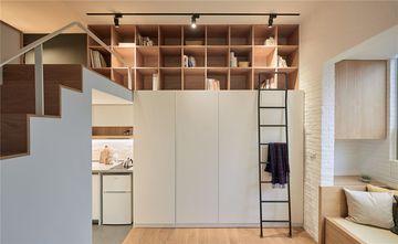 100平米三室三厅田园风格卧室图