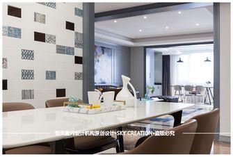 10-15万120平米三室两厅美式风格餐厅装修效果图