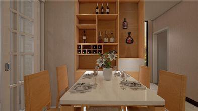 90平米混搭风格餐厅装修效果图