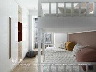 100平米三其他风格儿童房装修案例