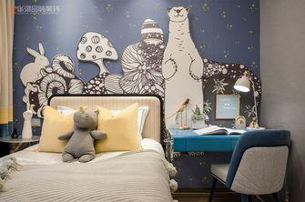 110平米三室两厅法式风格儿童房图片大全
