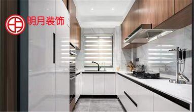 120平米三室三厅其他风格厨房图片大全