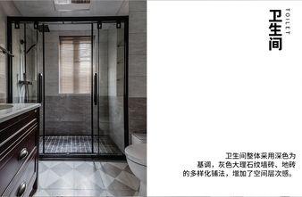 120平米四室两厅中式风格卫生间装修案例