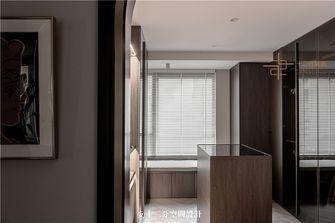 130平米三室两厅法式风格衣帽间装修案例