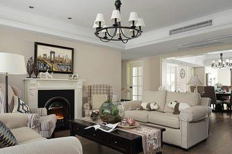 140平米一居室美式风格客厅设计图