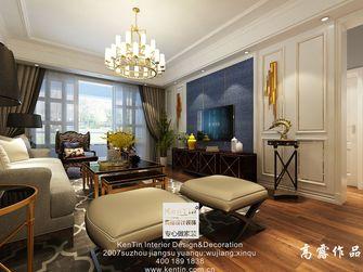 140平米四室两厅美式风格客厅沙发装修效果图