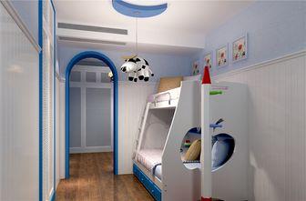 140平米四室两厅地中海风格儿童房图片大全