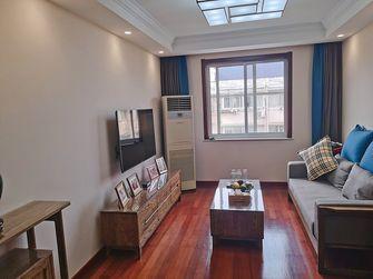 70平米中式风格客厅设计图