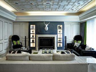 130平米三室两厅新古典风格客厅装修图片大全