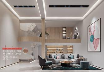 豪华型140平米别墅现代简约风格客厅图